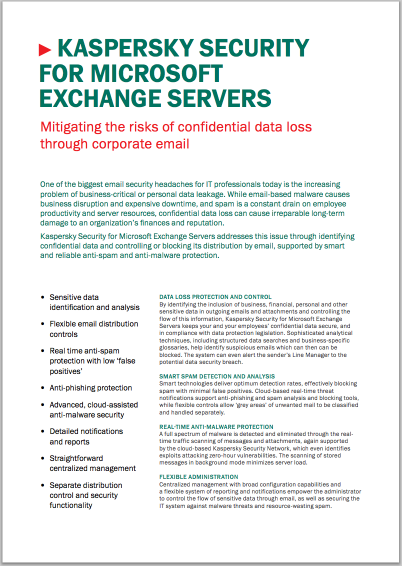 Kaspersky Security for Microsoft Exchange Servers - Hoja de datos